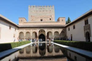 Alhambra Palace and Gardens - Malaga, Spain