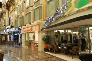 The Cupcake Cupboard, Ben & Jerry's and Get Out There clothing store on the Royal Promenade
